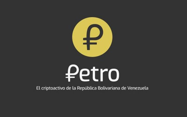 petro-logo.jpg
